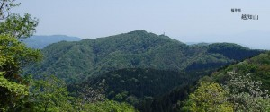福井県:越知山