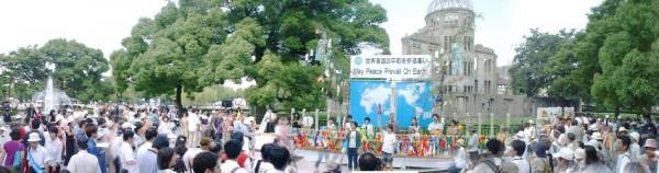広島平和記念日WPPC